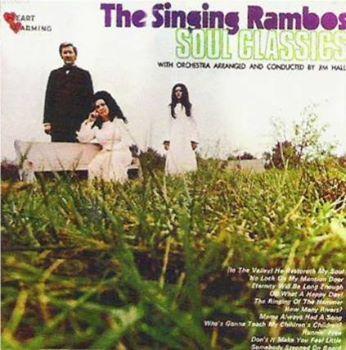 Dottie Rambo & The Rambos - Soul Classics - 1971