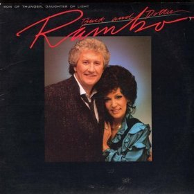 Dottie Rambo & Buck Rambo - Son Of Thunder, Daughter Of Light - 1983