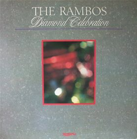 Dottie Rambo & The Rambos - Diamond Celebration - 1986